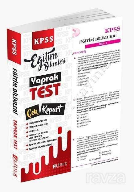 2021 KPSS Eğitim Bilimleri Çek Kopart Yaprak Test