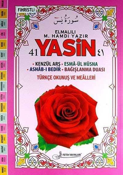 41 Yasin Fihristli Kod:F033 (Orta Boy)