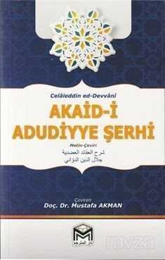 Akaid-i Adudiyye Şerhi (Arapça Türkçe Metin-Çeviri)
