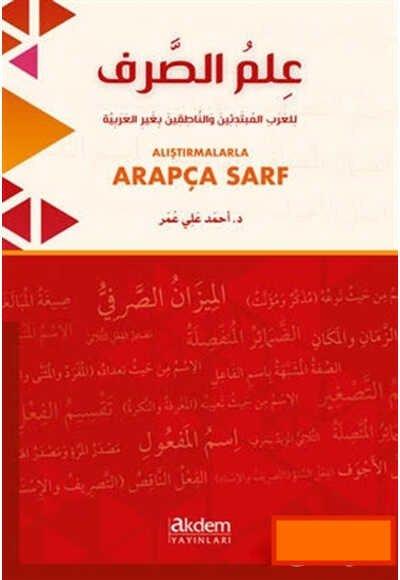 Alistirmalarla Arapça Sarf