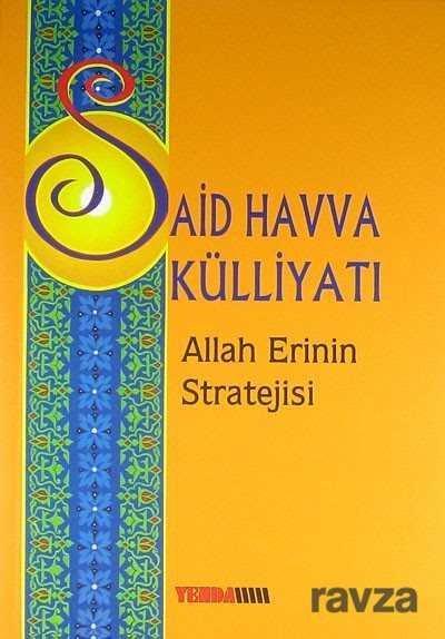 Allah Erinin Stratejisi
