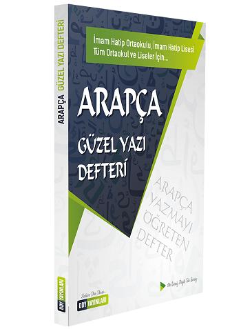 Arapça Güzel Yazi Defteri DDY Yayinlari