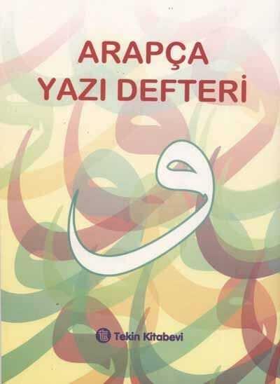 Arapça Yazi Defteri