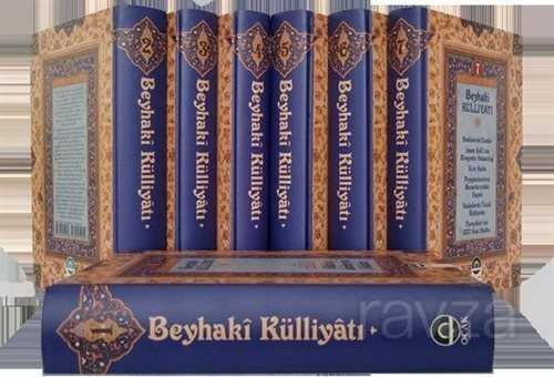 Beyhaki Külliyati (7 Cilt Takim)