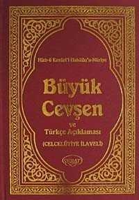 Büyük Cevşen ve Türkçe Açıklaması (Celcelutiye İlaveli) (Kitap Boy) (Kod:1006)