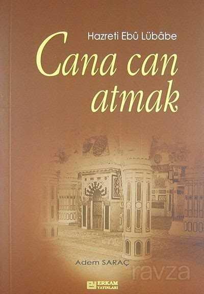 Cana Can Atmak