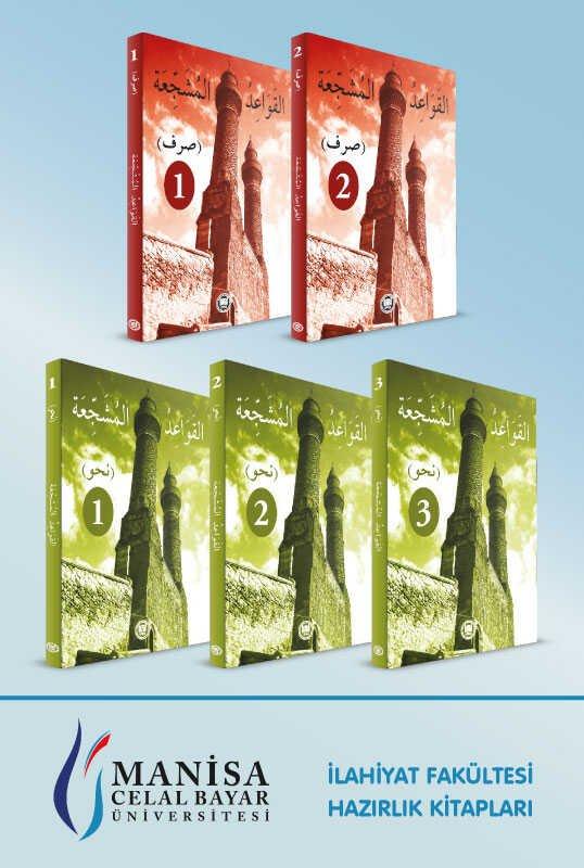 Celal Bayar Üniversitesi Ilahiyat Hazirlik Seti (Müseccia Sarf-Nahiv 5 Kitap)
