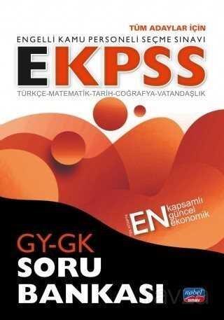 E-KPSS Genel Yetenek Genel Kültür Soru Bankası Türkçe-Matematik-Tarih-Coğrafya-Vatandaşlık