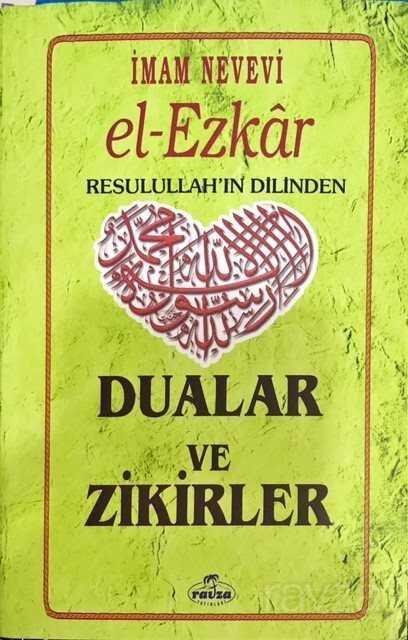 El Ezkar