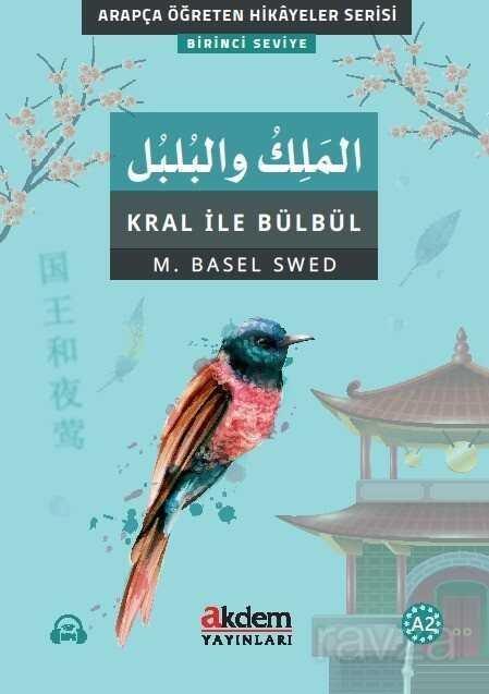 El-Melik Ve'l-Bulbul - Kral İle Bülbül / Arapça Öğreten Hikayeler Serisi