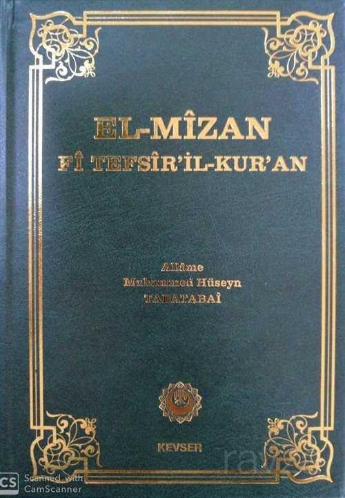 El Mizan Fi Tefsir-İl Kur'an 13