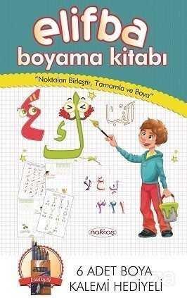 Elifba Boyama Kitabı (6 Adet Boyama Kalemi Hediyeli)