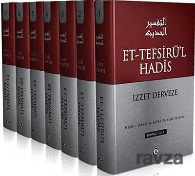 Et-Tefsirü'l Hadis (7 cilt)