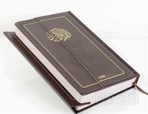 Feyzü'l Furkan Kur'an-ı Kerim ve Tefsirli Meali (Orta Boy - Mushaf ve Meal - Deri Ciltli - Mıklepli)