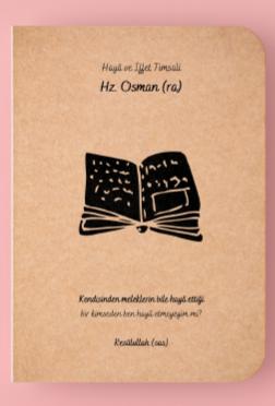 Hz. Osman Defteri- Çizgili Defter