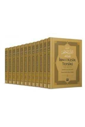 Ibn Kesir Tefsiri (12 Cilt Takim) Tam Metin Tercüme