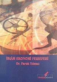 İslam Ekonomi Felsefesi
