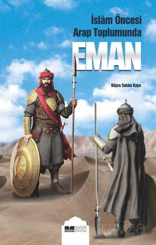 İslam Öncesi Arap Toplumunda Eman