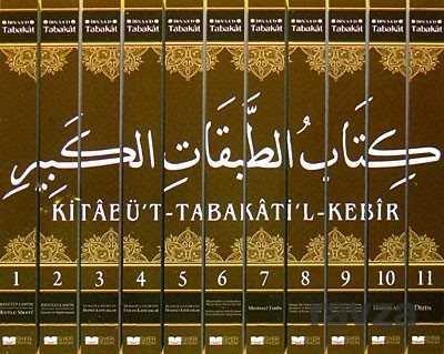 Kitabü't-Tabakati'l- Kebir Tabakat (11 Cilt)