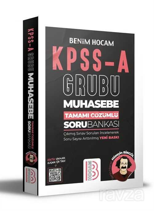 KPSS A Muhasebe Video Ders Notları
