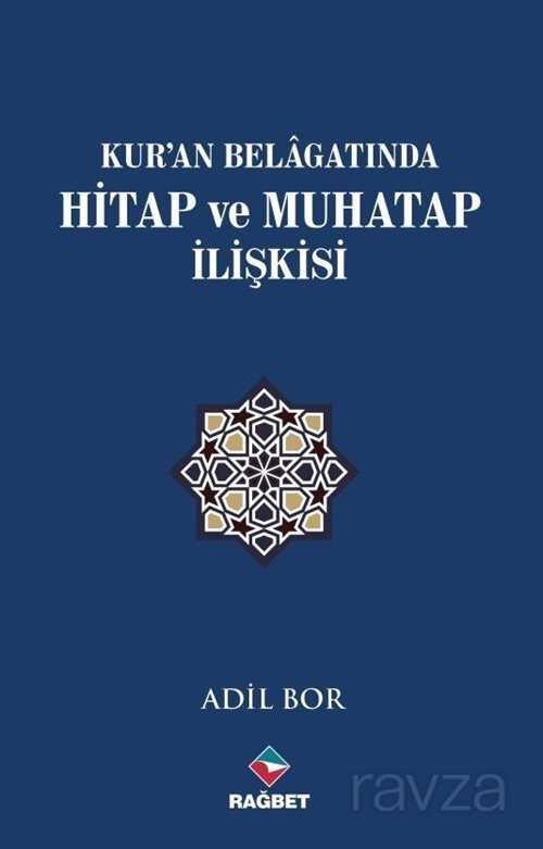 Kur'an Belagatında Hitap ve Muhatap İlişkisi