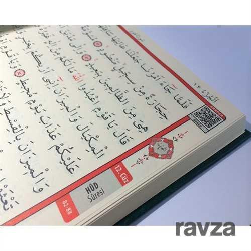 Kur'an-ı Kerim Bilgisayar Hatlı Cami (Kebir Boy) (Kuran029)