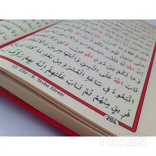 Kur'an-ı Kerim Bilgisayar Hatlı Rahle Boy (Kur'an 002) Sesli Kur'an