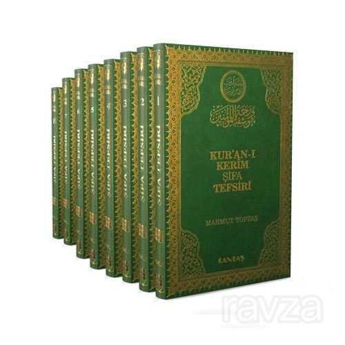 Kur'an-i Kerim Sifa Tefsiri 8 Cilt Takim (1.hm-2 renkli)