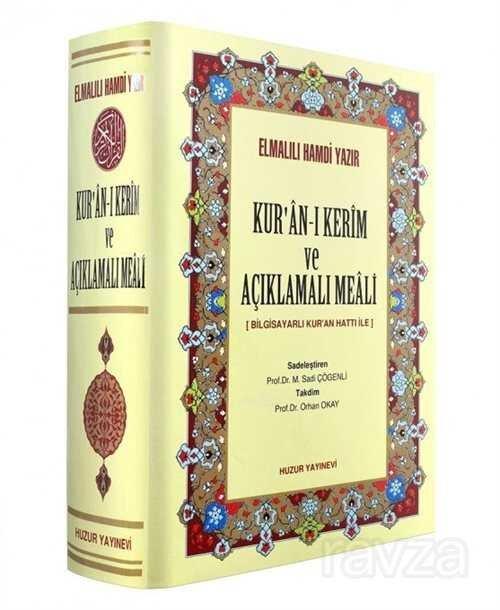 Kur'an-ı Kerim ve Karşılıklı Açıklamalı Meali (Şamua-Ciltli-Orta Boy)