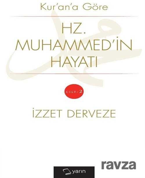 Kur'an'a Göre Hz. Muhammed'in Hayatı (2 Cilt Takım)