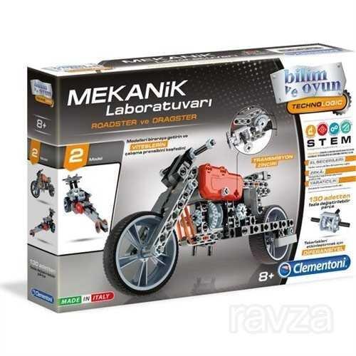 Mekanik Laboratuarı - Uzun Yol Bisikleti - Yarış Arabası / +8 yaş