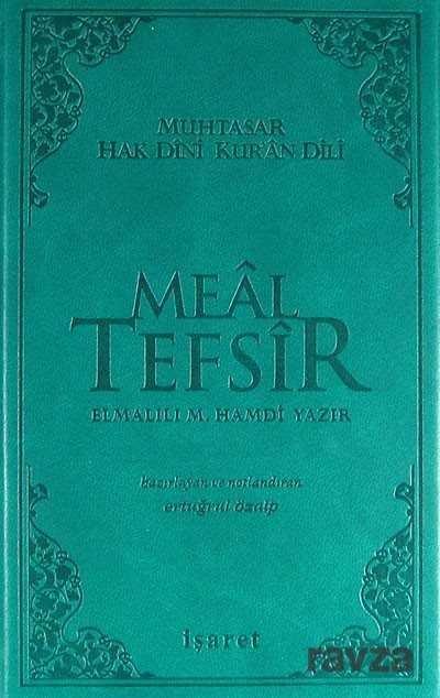 Muhtasar Hak Dini Kur'an Dili Meal Tefsir (11x17)
