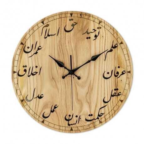 Osmanlı Ahşap Saat (Masif Kestane)