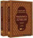 Resulullah′ın (s.a.v) Hutbeleri (2 Cilt Takım) Termo