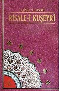 Risale-i Kuşeyri (Kuşeyri Risalesi) Citli- 1.Hm Kağıt (Kargo Dahil)