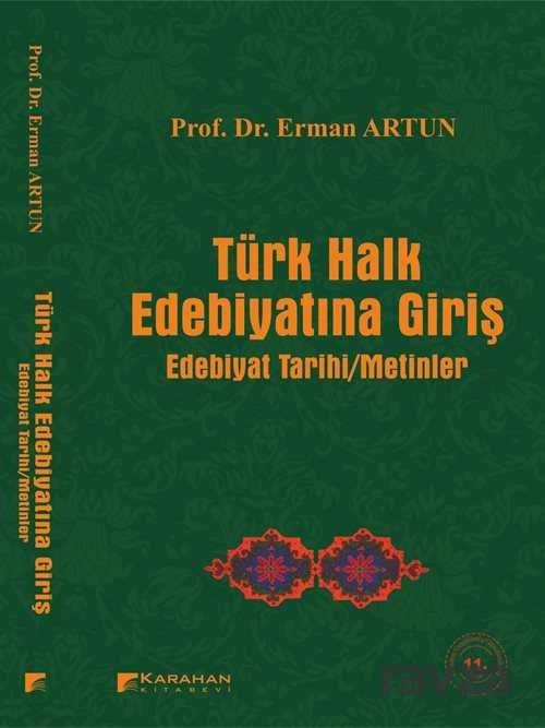 Türk Halk Edebiyatına Giriş