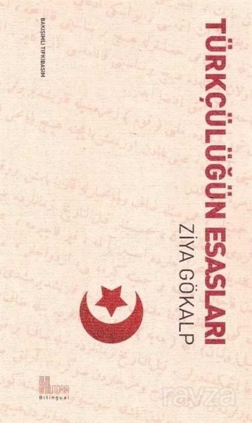 Türkçülüğün Esasları (Ciltli)