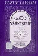 Yasin-i Şerif Arapça (Cep Kod: C25)